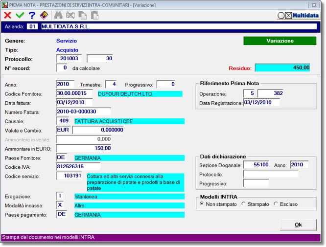 servizi CEE - gestione del singolo elemento