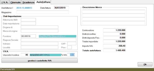 Gestione dati autofatture NON Extra-CEE